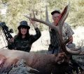 Cindi Richardson's First Bow Record Book Elk - 4 (Record Elk)